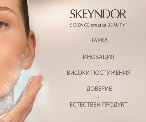 """""""Трейдингбулг"""" ООД – официален представител на Skeyndor за България"""